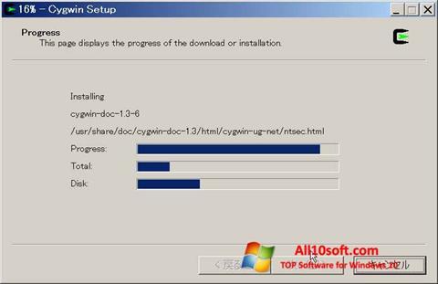 Screenshot Cygwin Windows 10