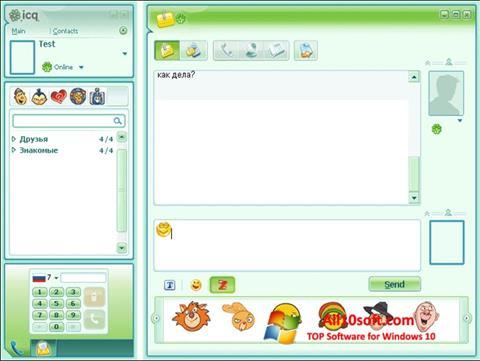 Screenshot ICQ Windows 10