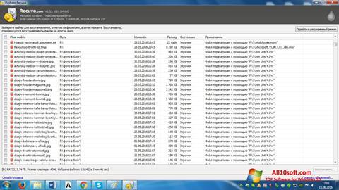 Screenshot Recuva Windows 10