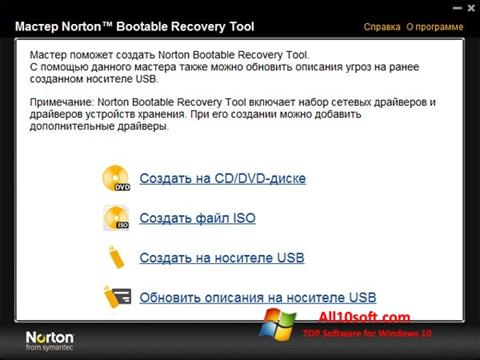 Screenshot Norton Bootable Recovery Tool Windows 10