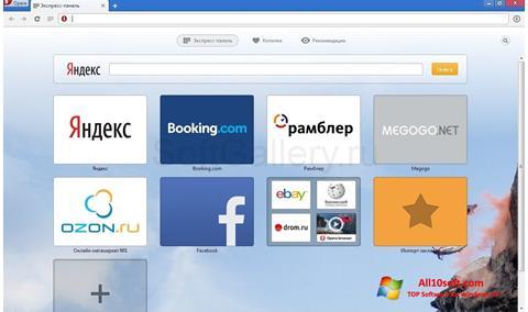 Screenshot Opera Next Windows 10