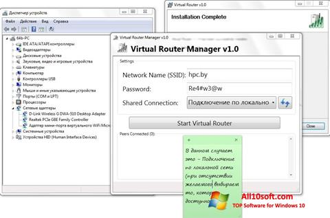 Screenshot Virtual Router Manager Windows 10