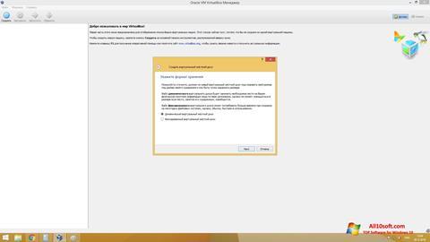 Screenshot VirtualBox Windows 10