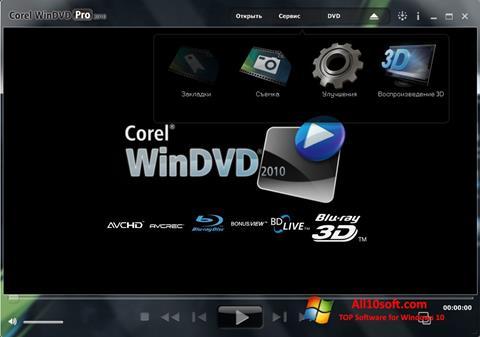 Screenshot WinDVD Windows 10
