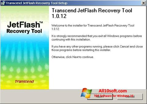 Screenshot JetFlash Recovery Tool Windows 10